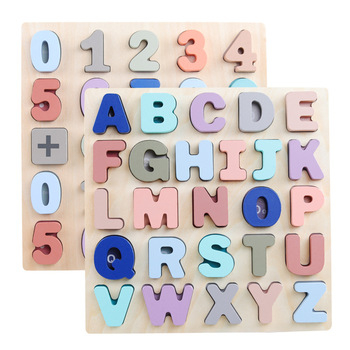 Kids Wooden Numbers Alphabets Cognitive Board Early Education Wooden Puzzle Toy