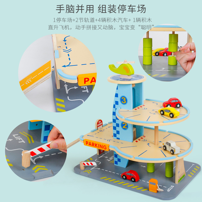Wooden Car Parking Lot Toy